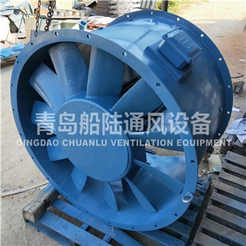 JCZ-90B Navy or Marine use axial flow fan(50HZ,11KW)