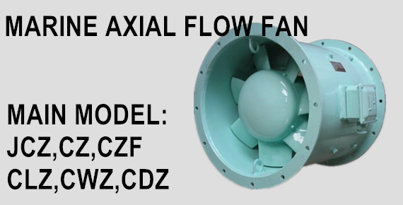 MARINE AXIAL FLOW FAN