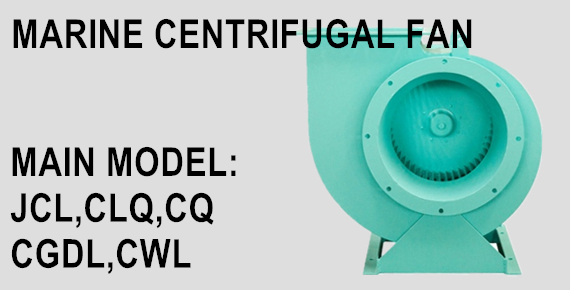 MARINE CENTRIFUGAL FAN