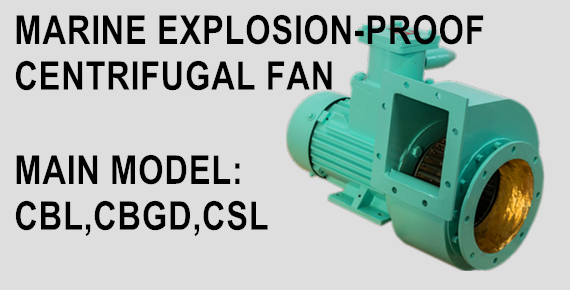 MARINE EXPLOSION-PROOF CENTRIFUGAL FAN