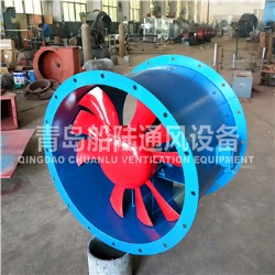 JCZ20~JCZ-140 Marine Axial fan(50/60HZ,0.25~75KW)