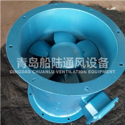 JCZ-35B Ship engine room supply fan(60HZ,1.1KW)