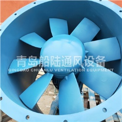 JCZ-70B Vessel engine room exhaust fan supply fan(50HZ,2.2KW)