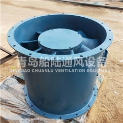 JCZ-80B Marine engine room ventilation fan(50HZ,5.5KW)