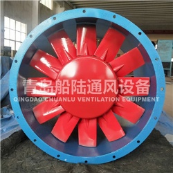 JCZ-120A Marine engine room ventilation fan(60HZ,18.5KW)