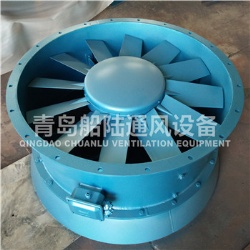 JCZ-120B Offshore oil platform marine fan(50HZ,18.5KW)